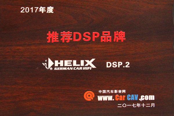 推荐PSD品牌